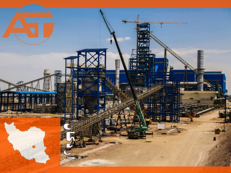 کارخانه احیاء مستقیم فولاد